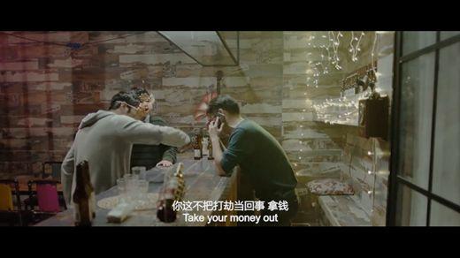 外八门之黄金罗盘 电影影片剧照3
