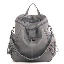 Мягкий рюкзак для девочек подростков школьные ранцы с заклепками
