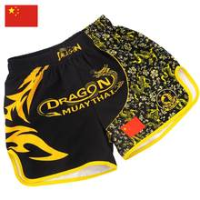 Combate esportes calções de fitness masculino luta rápida-seca mma combate treinamento personalizado alta bounce boxe tailandês