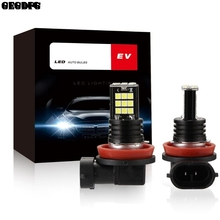 DC12V-H11-24 LED Bulbs Car Anti-Fog Lamp A Pair Of White Light Replacement For Driving Automotive