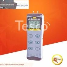 8252 Digital Pressure Gauge Digital Pressure Gauge / Digital Differential Pressure Gauge