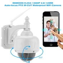 KKmoon HD 1080P беспроводная WiFi ip-камера для улицы PTZ 2,8-12 мм автоматическая фокусировка Водонепроницаемая H.264 CCTV камера безопасности Wifi ночное видение