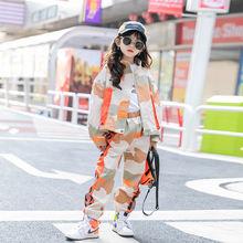 Комплект одежды для девочек новый весенний Камуфляжный спортивный