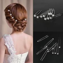 10pcs/Set Women Wedding Bridal Flower Faux Pearl Crystal Hair Pins Clips Bridesmaid Wedding U-shape Hairpins Accessories faux crystal wedding jewelry set