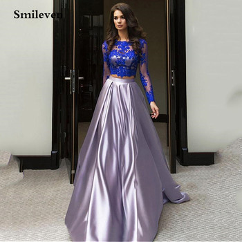Smileven 2 Pieces Lace Evening Dress Long Sleeve Open Back Prom Women Soft Satin Party Gown Custom Made