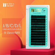 BES All Size High Quality Mink EyelashExtension Matte Lashes Faux Individual Eyelashes Natural Cilia Supplies