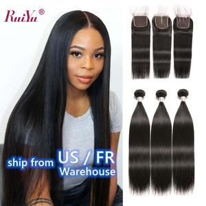 RUIYU Hair Straight Hair Bundles With Closure Human Hair Bundles With Closure Remy Brazilian Hair Weave Bundles With Closure