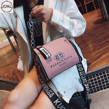 Scrub Leather Messenger Bag 2019 New Fashion Women Handbags Letter Wide Strap Ch