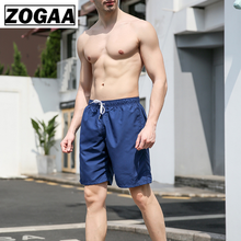 ZOGGA Solid Knee Length Men Bodybuilding Trunks 100% High-quality Polyester Water Proof Quick-dry Board Shorts No Fade/pilling цена