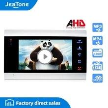 Jeatone 720P/AHD 7Iinch 비디오 인터콤 도어 폰 보안 시스템 음성 메시지/모션 감지 (모니터 전용) EU, ru에서 배송