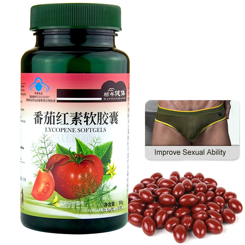 Tomato Extract Lycopene Softgel Capsule Cure Prostatitis Improve Men Function And Increase Erection Improve Sperm Vitality