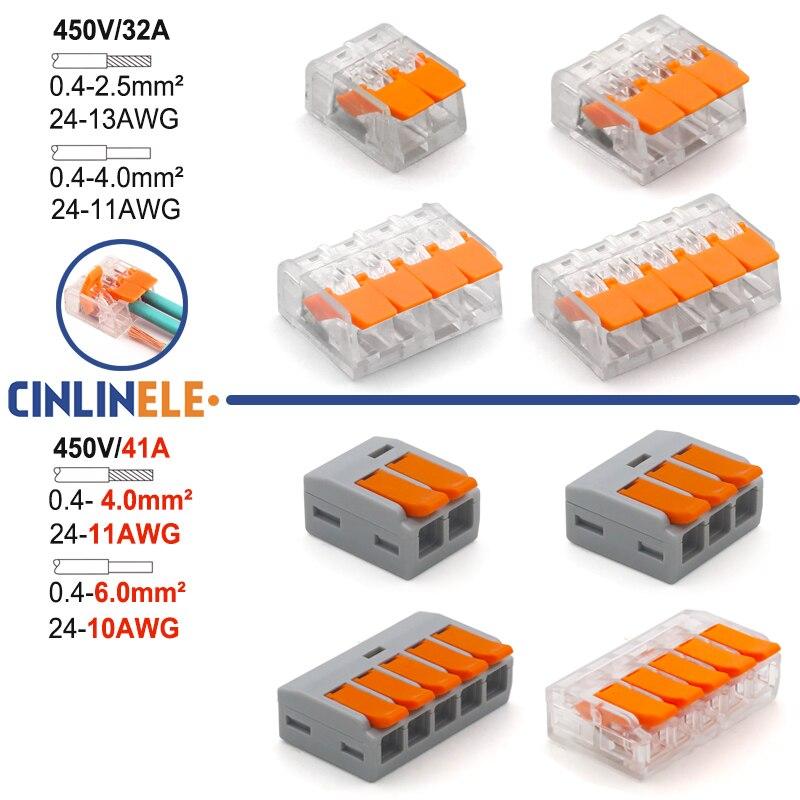 2020-new! 0.4-6.0 ミリメートル 30/50/100 個 & セットミニ高速ユニバーサル電線コネクタ簡単クイック配線車 & 太陽エネルギー端子