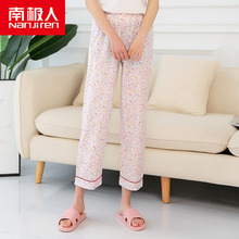 NANJIREN Night Wear Men Pajama Pants Home Pajama Sleep Panti