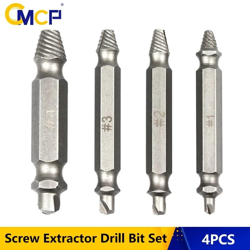 "4PCS Damaged Screw Extractor Fast Drill Bits Tool Set Broken Bolt Remover 2/"""