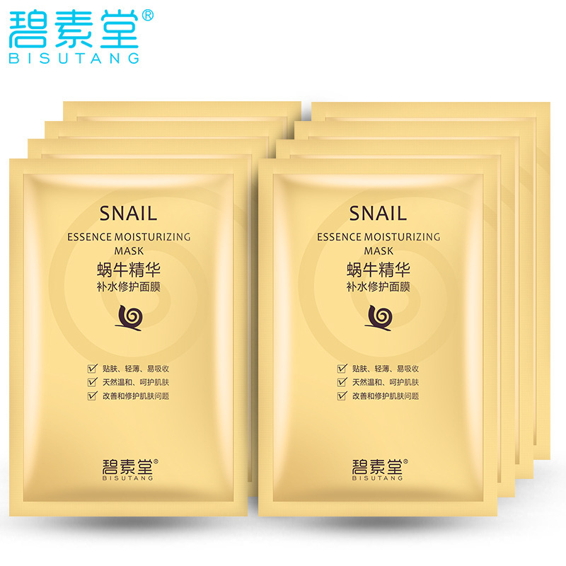 [10pcs]Bisutang Snail Whitening Moisturizing Facial Mask Soothes Skin, Brightens Skin Tone And Tightens Skin.