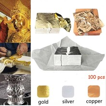 100Pcs Art Craft Imitation Gold Sliver Copper Foil Papers Leaf Leaves Sheets Gilding DIY Craft Decor Design Paper 9*9cm