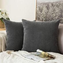 Наволочки junbie для гостиной кровати дивана наволочки украшения