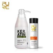 PURC Brésilien Kératine 8% formol 300ml kératine cheveux traitement et 100ml shampooing purifiant Offre Spéciale traitement des cheveux pour les femmes