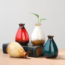 Керамические вазы декоративные для дома европейские свадебные
