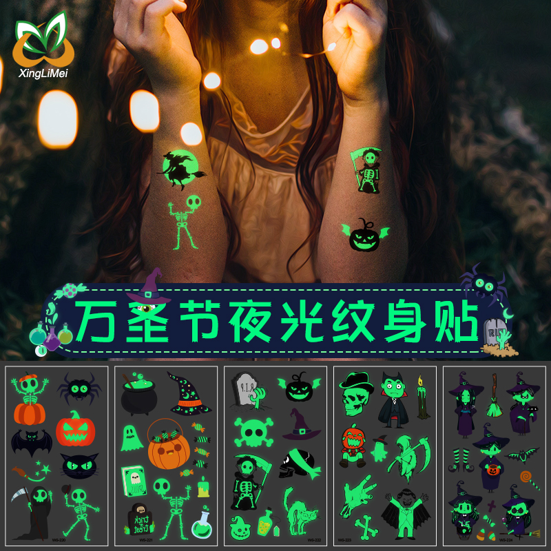 Halloween Luminous Tattoo Ghost Taty For Kids Fake Tattoo Witch Glowing In Dark Waterproof Temporary Tattoo Stickers