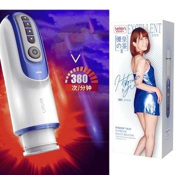 Leten Automatic Telescopic Thrusting Piston Male Masturbator Moan Blowjob Penis Sucking Electric Sex Machine Sex Toys for Men