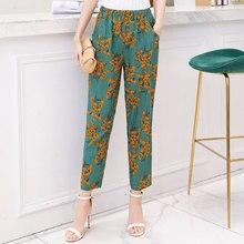 2020 여름 여성 바지 코튼 린넨 탄성 허리 체크 무늬 바지 캐주얼 스트레이트 하이 웨스트 바지 플러스 사이즈 XL 5XL