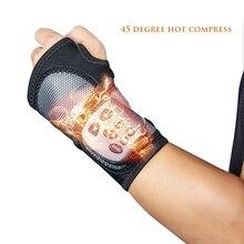 الاهتزاز العلاج الطبيعي التدفئة المعصم مدلك العضلات المشتركة Acupoint العلاج والاسترخاء اللاسلكية مُدلك يدوي الصحة