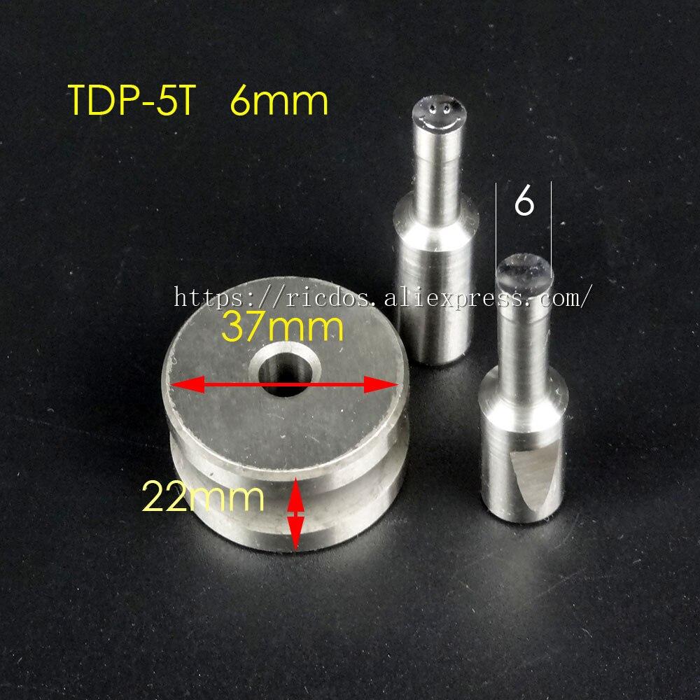 DSC02194-5T-6MM