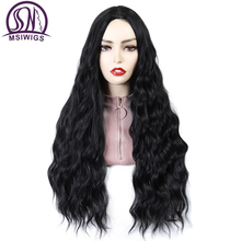 MSIWIGS Long Black Curly Wigs for Women African American Afro Middle Part Synthetic Heat Resistant Fake Hair Cosplay Wig
