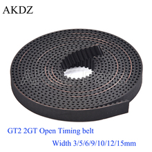 2MGT 2M 2GT Open Synchronous Timing Belt Width 3/6/9/15mm Rubber Samll Backlash GT2 2GT-3/2GT-6/2GT-9/2GT-15mm 3D Printer