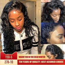 Волна воды парики парики лобной 13x4 предварительно перебирают кружева перед человеческих волос 28 30 дюймов Реми для женщин бразильский парик