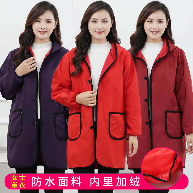 Long Sleeve Plus Velvet Adults Winter Warm Overclothes Volkswagen Work Clothes Kitchen-Style Household Waterproof Oil Resistant