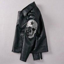 PP tête de crâne nouveau automne hiver mode Plein cuir veste hommes décontractée hip-hop Punk homme en cuir manteau giacca di pelle