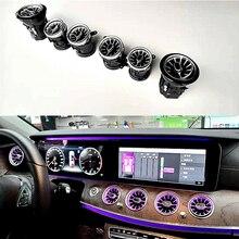 เครื่องปรับอากาศสำหรับ W213 Turbine Air Outlet LED Ambient ไฟสำหรับ Mercedes Benz E Class E200 E320 Air Vent inlet Trim