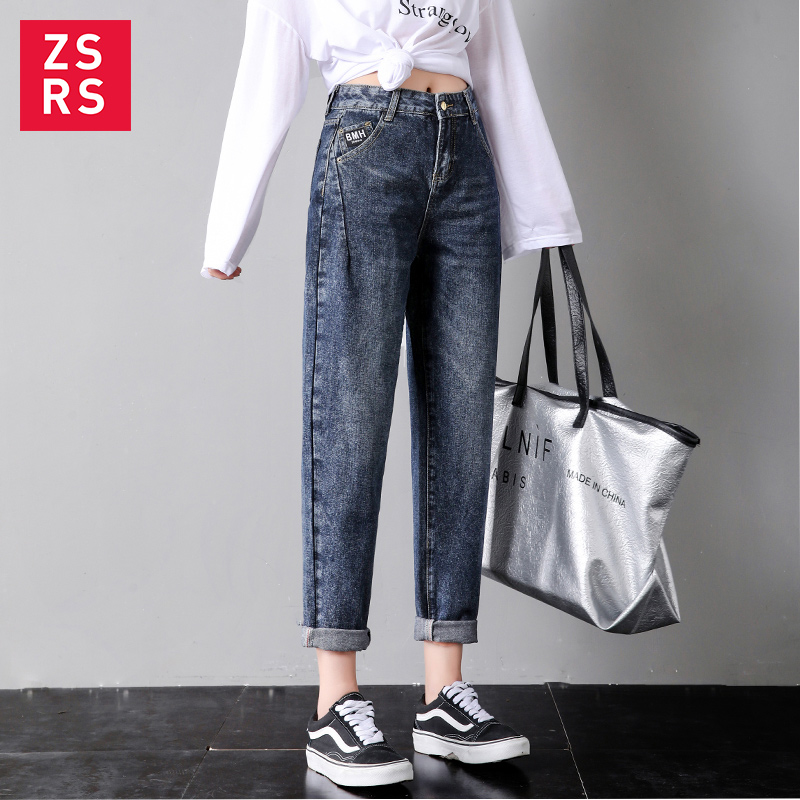 Zsrs Vintage Ladies Boyfriend Jeans For Women Mom High Waisted Jeans Blue Casual Pencil Trousers Korean Streetwear Denim Pants