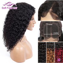 Soft Feel Hair 4*4 Омбре Кружева Закрытие парик 150% плотность Remy человеческие волосы Закрытие парики для черных женщин бразильский кудрявый парик
