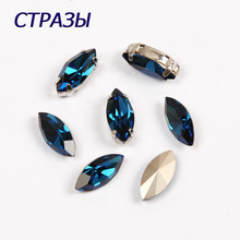 CTPA3bI 4200 Montana Color Navette Shape Crystal Point Back Fancy Beads Rhinestones Glass Charms For Decoration Jewelry Making