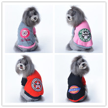 Autumn and winter pet products new two legged pet clothes Teddy dog clothes pet clothes