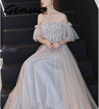Женское длинное платье с открытыми плечами кружевное составного