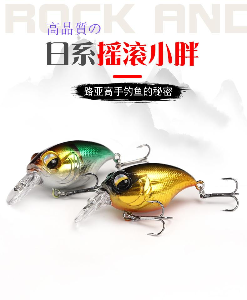 38 мм/8 г 48 мм/11 приманка рыболовный воблер длинное литье