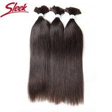 Sleek 30 Inch Human Hair Bundles Straight Bulk Human Hair For Braiding No Weft Crochet Braids Single Bundles Brazilian Hair