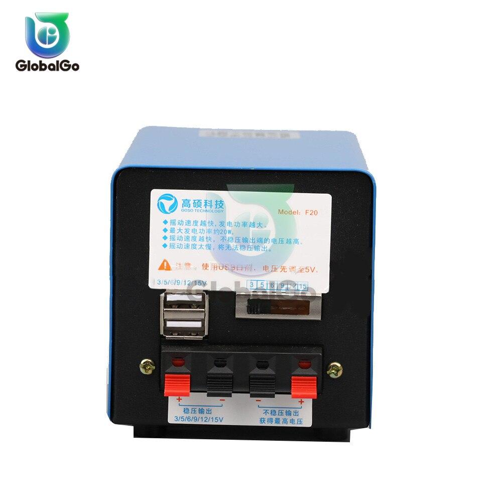 carregador portatil usb de alta potencia gerador 04