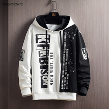 Men Sweatshirts Hoodie Men Tops Spring and Autumn Street Men Wear Japanese Hip-Hop Casual Fashion Loose Hoodies Men