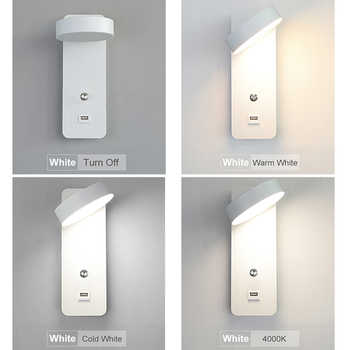 LED Wall lamp Button Switch USB Charge wall light 3 Color 9W White/Black indoor lighting For Bedside Stairway Sconce luminaria