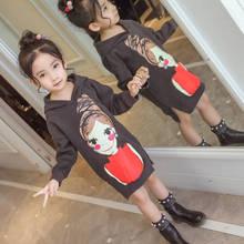 Autumn/winter 2019 cuhk cartoon girls wearing vests 3-15 year old fashion dress