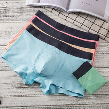 Summer hot sale no trace explosion mens underwear youth shorts head male boyshort soft and comfortable magic color cotton