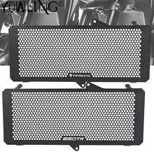 Алюминиевый радиатор для cfmoto 650tr g аксессуары мотоциклов