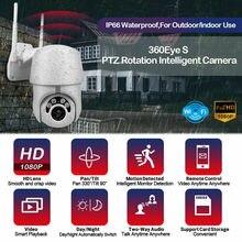 1080P H.265 PTZ Wifi IP Camera Outdoor 4X Digital Zoom AI Human Detect Wireless Camera P2P ONVIF Audio 2MP Security CCTV Camera