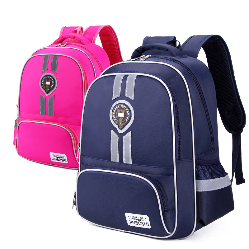 Wholesale Customizable CHILDREN'S School Bags Young STUDENT'S Men's 1-2-3-5 Grade GIRL'S Burden Relieving Backpack Lightweight W