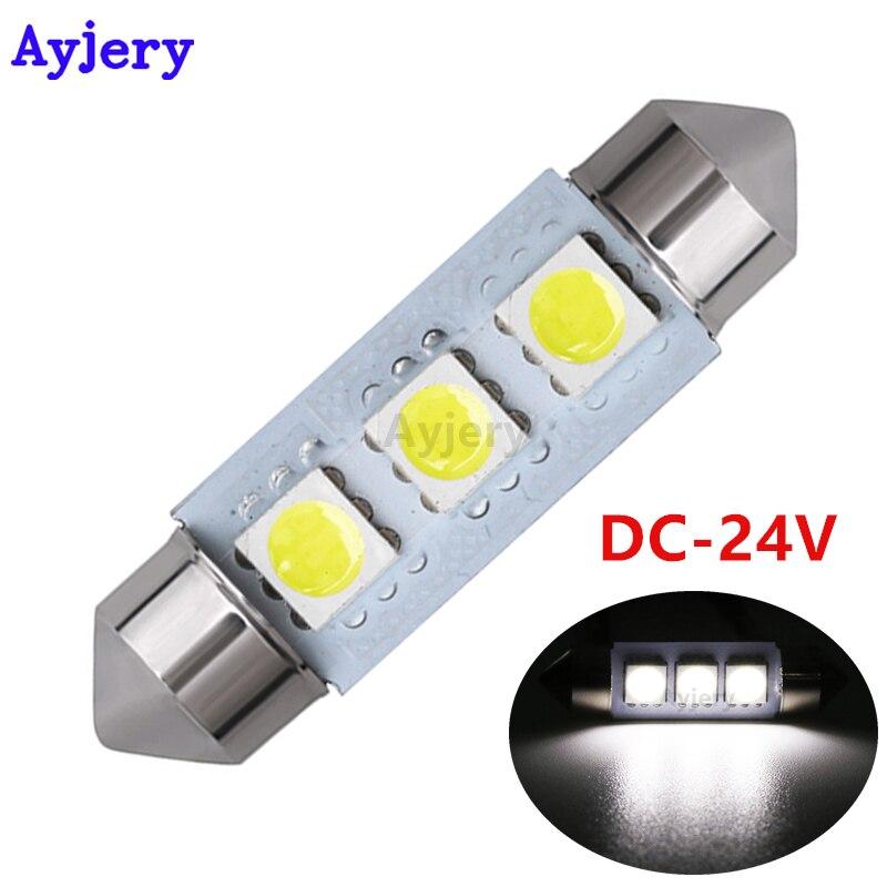 AYJERY 24 В DC! 100 шт./лот C5W 5050 3 SMD 36 мм 39 мм гирлянда купольные светодиодные лампы автомобильный индикатор лампа для чтения Освещение номерного зн...